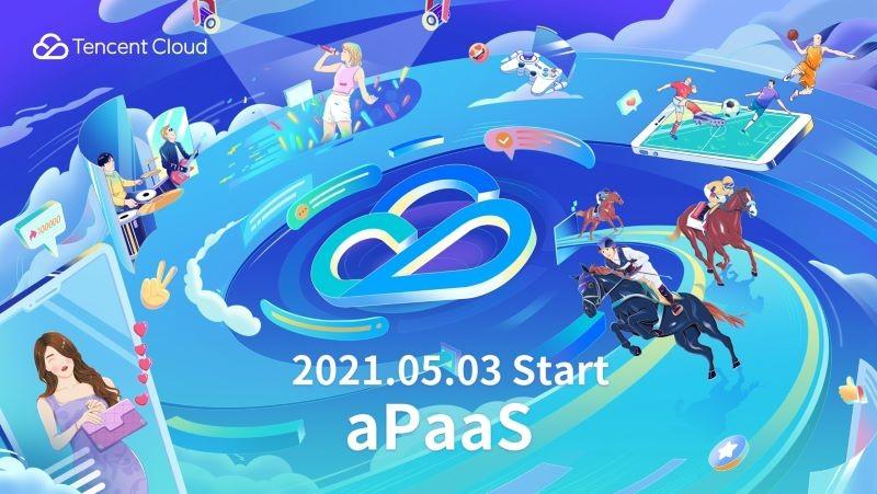 온라인 라이브 스트리밍 서비스 협업 최적 PaaS 클라우드는?