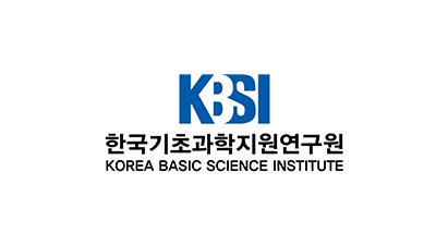 KBSI, 국가보훈대상자 가족 위한 'DIY 과학실험실' 개최