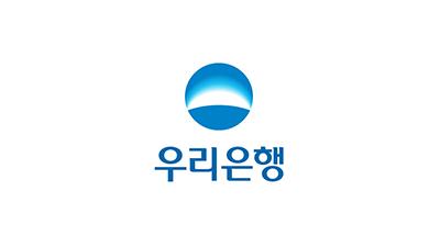 """우리은행 """"디지털·IT 신입 행원에 파격 혜택"""""""