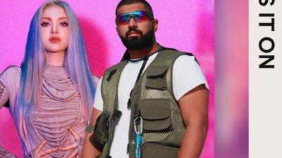 알렉사X바데르 알슈아이비, 컬래버곡 Is It On 발표…'글로벌 팝 신예들의 만남'
