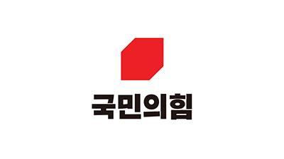 국민의힘 전당대회 후보등록 마감, 대표 8인, 최고위10인 도전