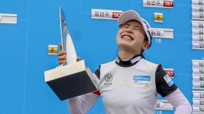 박민지, 동부건설 상대 3연승... 두산 매치플레이 챔피언십 우승[Et포커스]