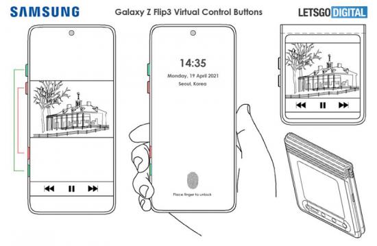 '가상 버튼'이 적용된 갤럭시Z플립 특허 이미지. 사진=렛츠고디지털