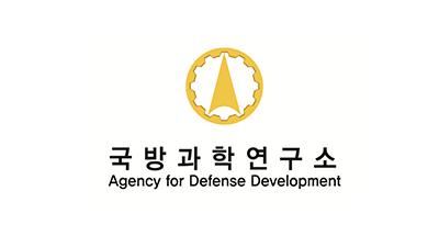 ADD, 무인기 대응할 광섬유 레이저 개발 발판 마련