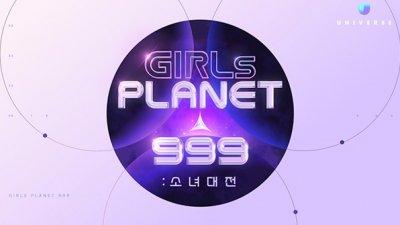 엔씨(NC) 유니버스, Mnet '걸스플래닛999 : 소녀대전' 공식 플랫폼 파트너 참여