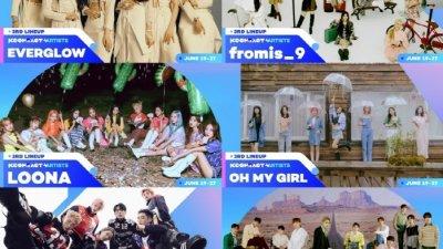 CJ ENM, 'KCON:TACT 4 U' 최종 라인업 공개…씨엔블루-세븐틴 등 합류, 총 26팀 출격