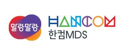 """[올쇼TV] """"IoT&Cloud 이노베이션 위크 2021"""" 웨비나 6월 22일 생방송"""