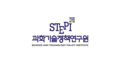 과기정책연, '제1회 울산 리빙랩 네트워크 포럼' 공동 개최