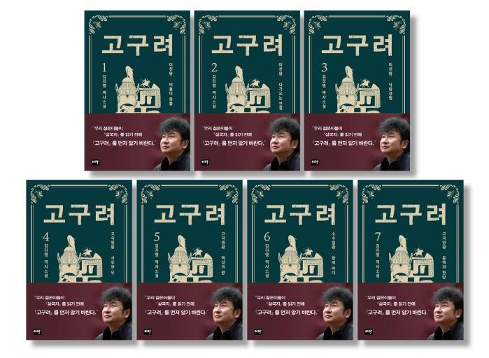 사진=아이오케이컴퍼니 제공