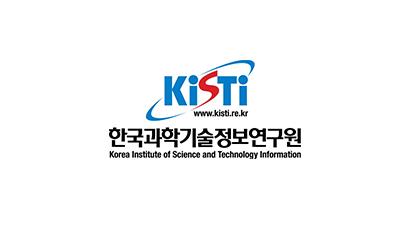 초고성능컴퓨터법 제정 10주년...KISTI, 기념식 열어