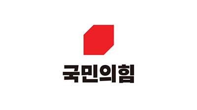국민의힘 전당대회 선거인단 투표 돌입