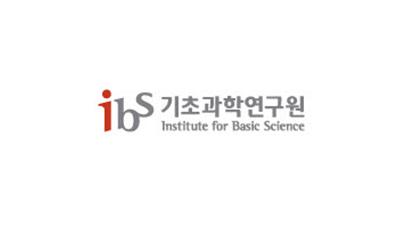 IBS, 제7회 '아트 인 사이언스' 작품 공모