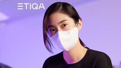 에티카, KF80 성인용 마스크 첫 출시