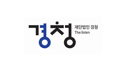 갑질 대기업 과징금으로 '불공정거래 피해자 지원기금' 조성 추진