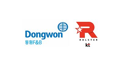 동원F&B, kt 롤스터 프로게임단 공식 후원나서