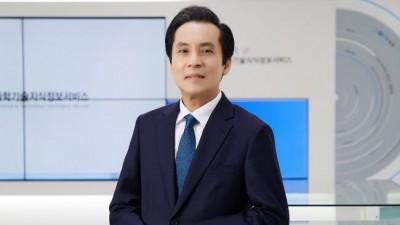 """김재수 KISTI 원장 """"혁신전략 실현에 최선 다할 것"""""""