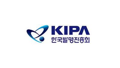 한국발명진흥회 광주지부, 사업화 우수 10대 특허 인증사업 기업 모집