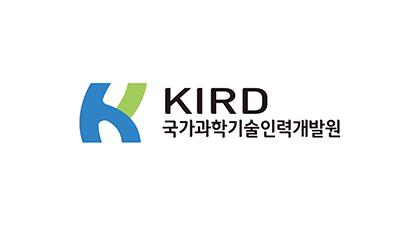 KIRD, 15일부터 '과학자 소통 포럼' 개최...최고 연구성과, 과학 이슈 소개