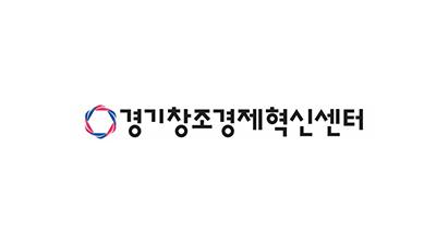 경기창조경제혁신센터, 보육기업 '스파이더실크'에 직접 투자 완료