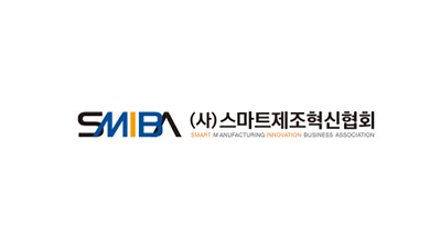 스마트제조혁신협회, 스마트테크 코리아 2021 공동주최