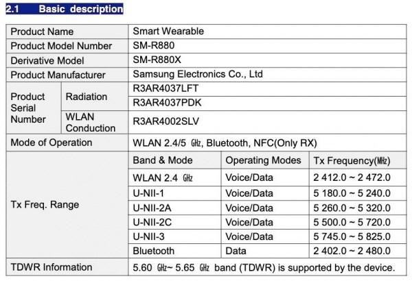삼성 차세대 스마트워치 '갤럭시워치4' FCC 인증 문서 일부. 사진=샘모바일