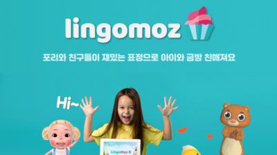 데커드 에이아이피, AI 캐릭터 굿즈 모즐리 소개