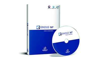 마케팅우수-와이즈허브시스템즈/정보유출방지솔루션/그라디우스 DLP