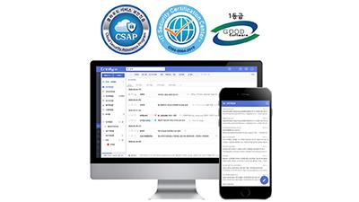 고객만족-크리니티/메일 서비스/'G-클라우드 공공메일'