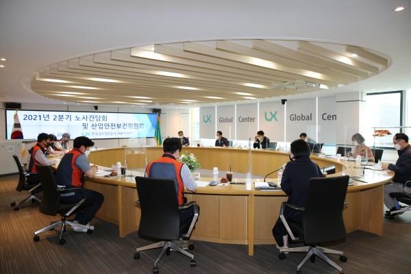한국국토정보공사 서울지역본부 임직원들이 2021년 2분기 노사간담회 및 산업안전보건위원회에서 논의하고 있다.