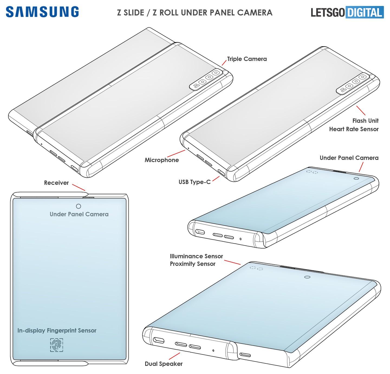 삼성이 미국특허청에 출원한 '롤러블 전자기기' 특허 일부. 사진=레츠고디지털