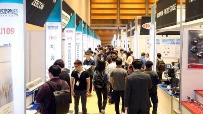 2021 한국전자제조산업전, 7월 28일 개최