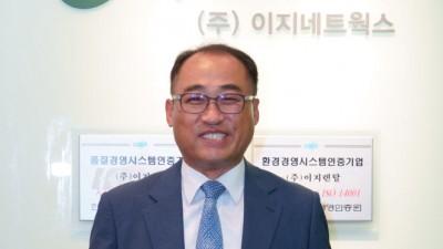 이지네트웍스 박관병 대표 '어린이교통안전' 챌린저에 참여