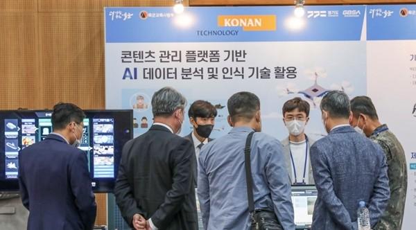 코난테크놀로지가 지난 8일 '2021 드론봇·인공지능 콘퍼런스'에서 자사의 군사용 지능형 플랫폼을 선보였다. 사진제공 = 코난테크놀로지