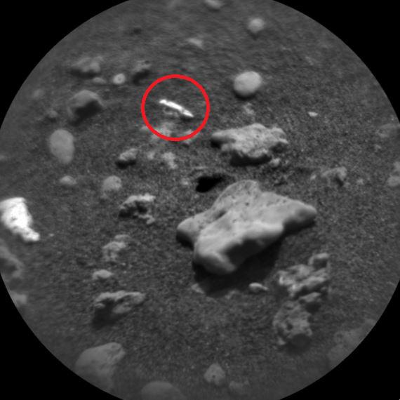 사진=NASA/JPL-Caltech/LANL