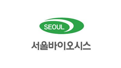 서울바이오시스 2분기 매출 1310억원, 전년 동기대비 27% 성장