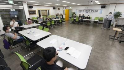 한국자동차산업협동조합, 직업훈련 지원사업 안내