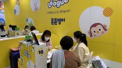 튼튼영어 베이비리그, 아이 성장과정 고려한 교육 프로그램 소개