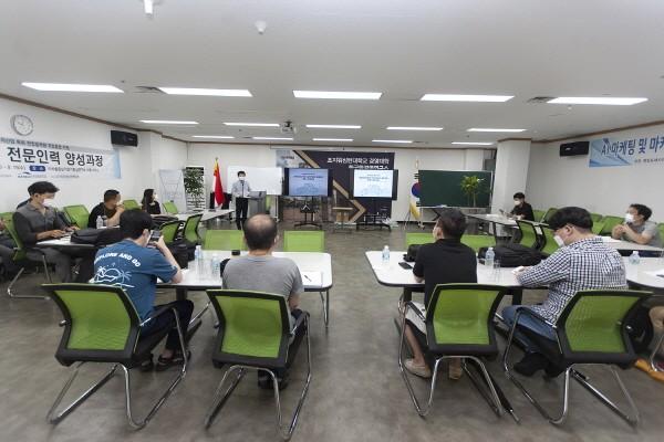 서울1차 품질관리 전문인력 양성과정 교육 장면