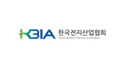 """한국전지협회, 'K-배터리 발전전략' 환영…""""정부 정책에 적극 동참"""""""
