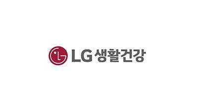 LG생활건강, 생활용품 대리점에 코로나 극복 지원금 지급