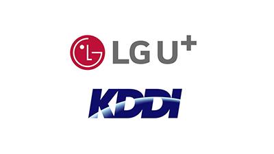 LG유플러스, 日 KDDI와 5G·6G 협력 강화