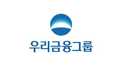 [상장기업분석] 우리금융지주, 디지털금융사로 도약 가속도