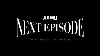 {htmlspecialchars(AKMU, 'NEXT EPISODE' 오피셜 트레일러 공개…'트랙별 비디오 옴니버스 구성' 눈길)}