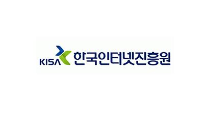 KISA, ICT 중소기업 안전망 확충···랜섬웨어 예방 돕는다
