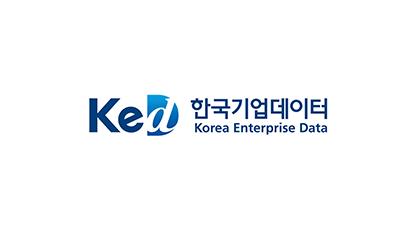 한국기업데이터, '전문무역상사' 2회 연속 지정
