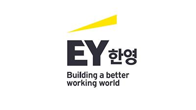 EY한영, ESG 원스톱 자문 전담조직 'ESG 임팩트 허브' 출범