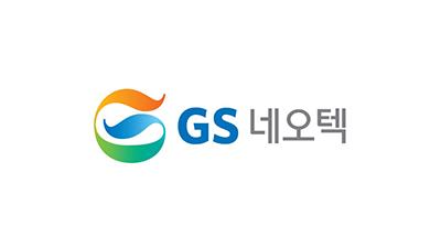 GS네오텍, 도쿄올림픽·분데스리가 등 국제경기 지원