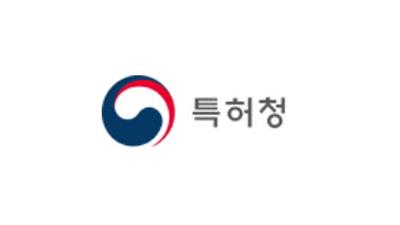 특허청-한국조선해양플랜트협회-대한조선학회 지재권 강화·인재육성 협력