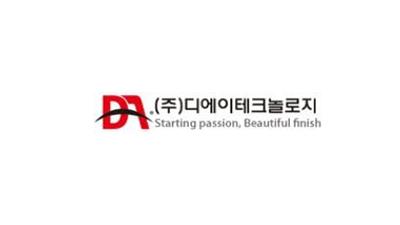 {htmlspecialchars(디에이테크놀로지, 전기차 폐배터리 재활용 사업 진출)}