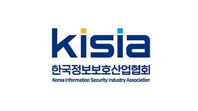 {htmlspecialchars(KISIA, '정보보호 솔루션 온라인 전시회' 참여기업 모집)}
